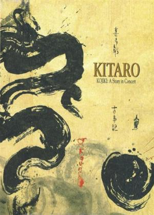 Kitaro: Kojiki: A Story in Concert Online DVD Rental