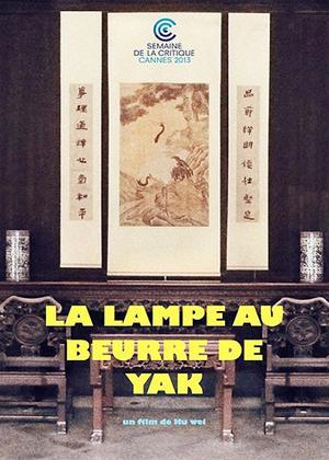 Rent Butter Lamp (aka La Lampe au Beurre de Yak) Online DVD Rental