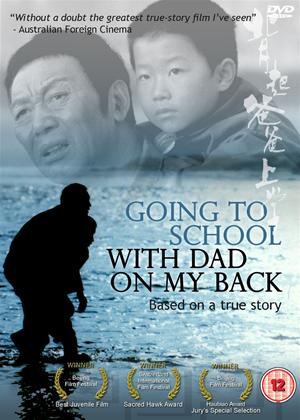 Rent Going to School with Father on My Back (aka Bei zhu baba shangxue qu) Online DVD Rental