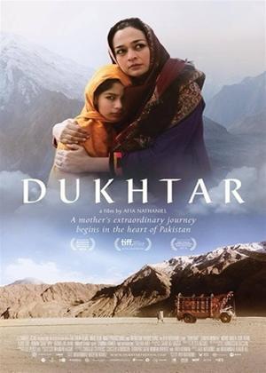 Dukhtar Online DVD Rental