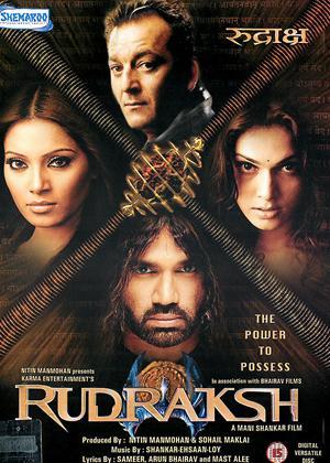Rudraksh Online DVD Rental