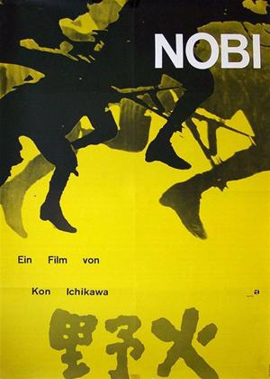 Rent Fires on the Plain (aka Nobi) Online DVD Rental