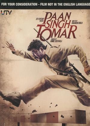 Paan Singh Tomar Online DVD Rental