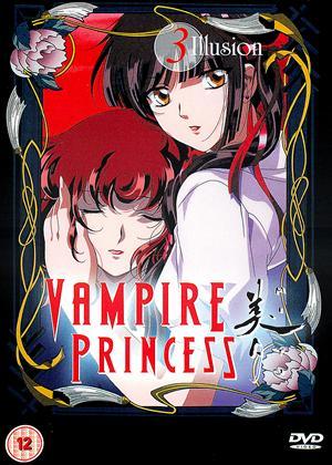 Rent Vampire Princess Miyu: Vol.3 (aka Kyûketsuki Miyu) Online DVD Rental