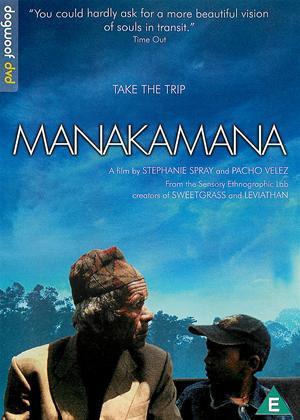 Manakamana Online DVD Rental