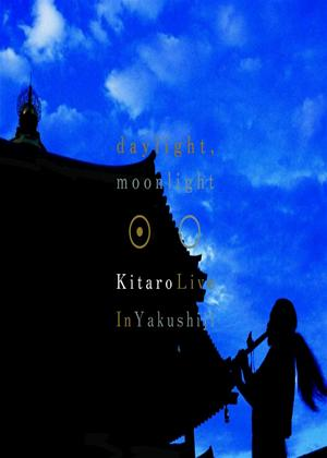 Kitaro: Daylight, Moonlight: Live in Yakushiji Online DVD Rental