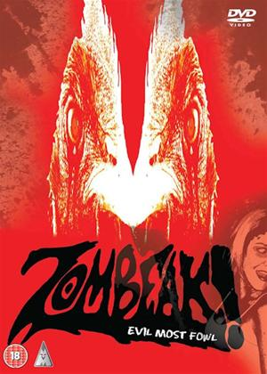 Zombeak Online DVD Rental