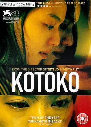 Kotoko Online DVD Rental