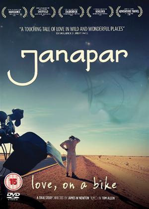 Rent Janapar Online DVD Rental