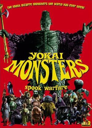 Rent Big Monster War (aka Yôkai daisensô) Online DVD Rental