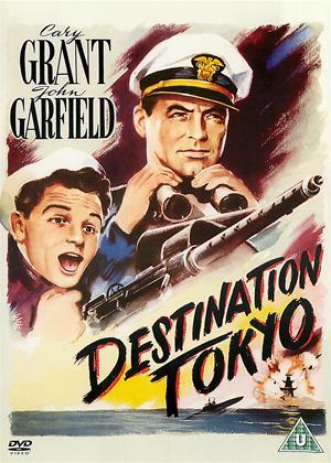 Destination Tokyo Online DVD Rental
