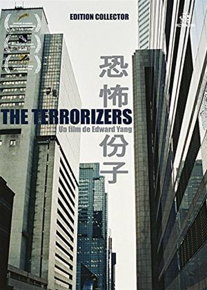 The Terrorizers Online DVD Rental