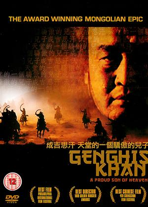 Rent Genghis Khan: A Proud Son of Heaven Online DVD Rental