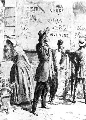 Rent Viva Verdi Online DVD Rental