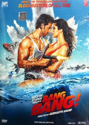 Bang Bang Online DVD Rental