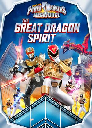 Power Rangers Megaforce: Vol.3 Online DVD Rental