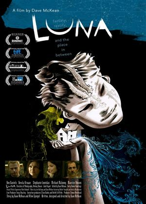 Luna Online DVD Rental