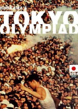 Rent Tokyo Olympiad (aka Tôkyô orinpikku) Online DVD Rental