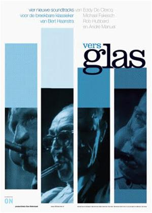 Rent Glass (aka Glas) Online DVD Rental