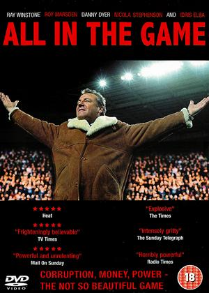All in the Game Online DVD Rental