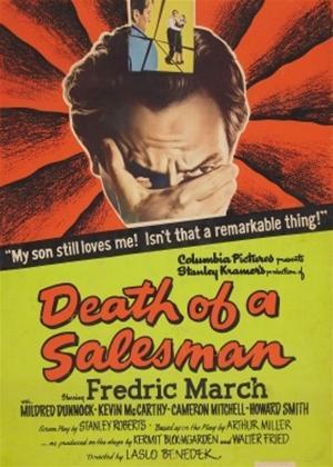 Rent Death of a Salesman Online DVD Rental