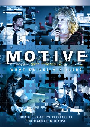 Motive Online DVD Rental