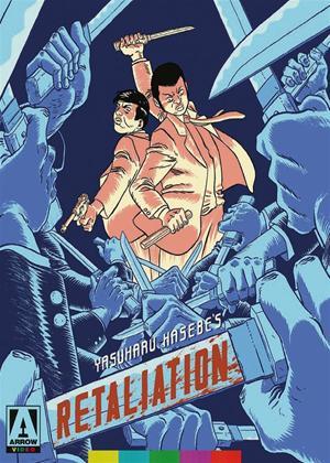 Retaliation Online DVD Rental