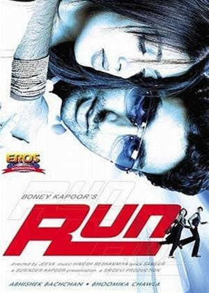 Run Online DVD Rental