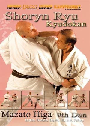 Rent Shoryn Ryu Karate: Kyudokan Online DVD Rental