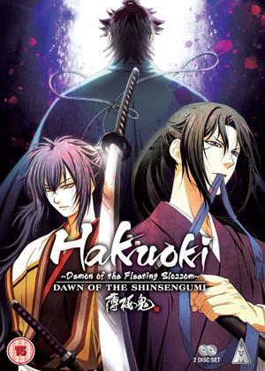 Rent Hakuoki: Series 3 Online DVD Rental