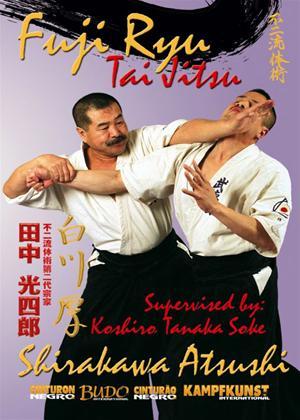 Rent Fuji Ryu Tai Jutsu Online DVD Rental