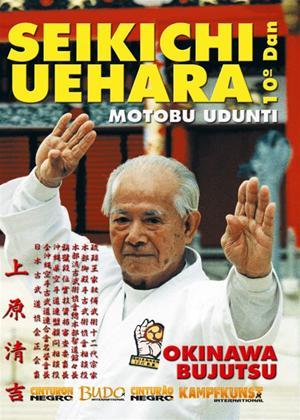 Rent Okinawa Bujutsu Online DVD Rental