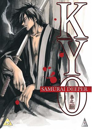 Rent Samurai Deeper KYO: Vol.1 Online DVD Rental