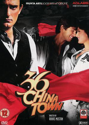 36 China Town Online DVD Rental