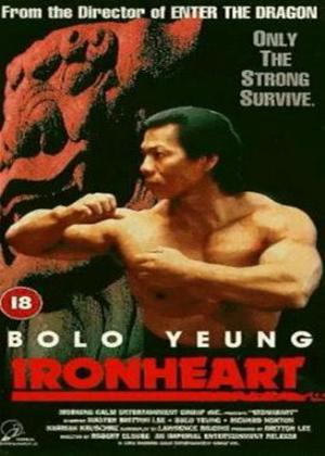 Ironheart Online DVD Rental