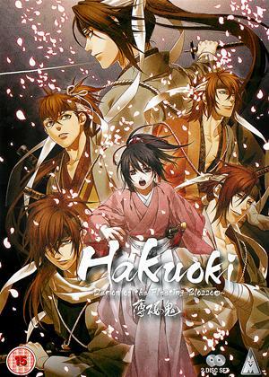 Rent Hakuoki: Series 1 Online DVD Rental