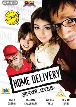 Home Delivery Online DVD Rental