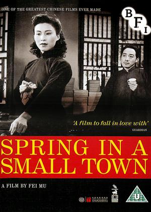 Spring in a Small Town Online DVD Rental