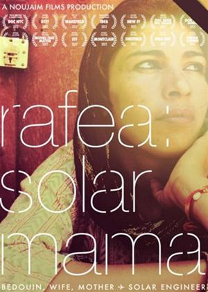 Rent Rafea: Solar Mama Online DVD Rental