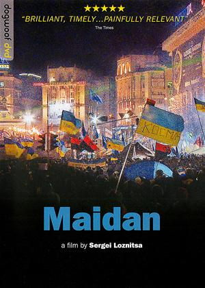 Rent Maidan Online DVD Rental