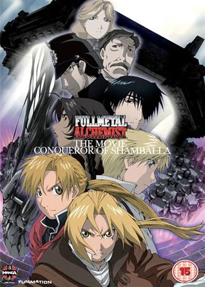 Full Metal Alchemist the Movie: Conqueror of Shamballa Online DVD Rental