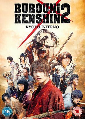 Rurouni Kenshin: Kyoto Inferno Online DVD Rental