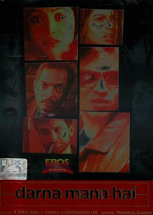 Darna Mana Hai Online DVD Rental