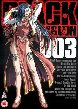 Black Lagoon: Vol.3 Online DVD Rental