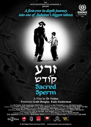 Rent Sacred Sperm Online DVD Rental