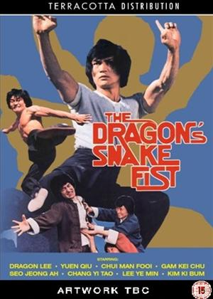 Dragon's Snake Fist Online DVD Rental