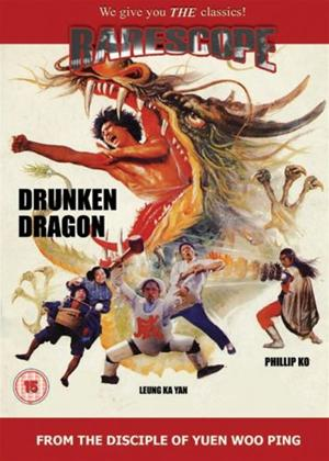 Drunken Dragon Online DVD Rental