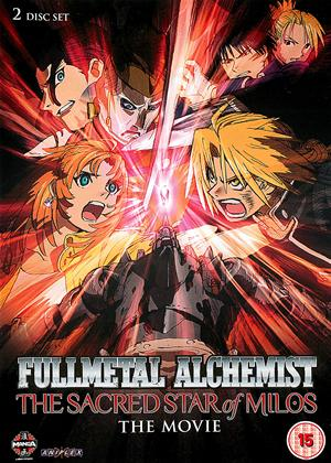 Fullmetal Alchemist: The Sacred Star of Milos Online DVD Rental