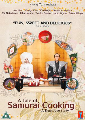 A Tale of Samurai Cooking: A True Love Story Online DVD Rental
