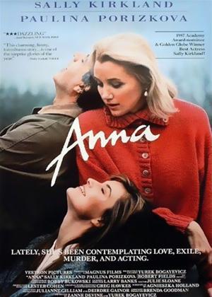 Anna Online DVD Rental